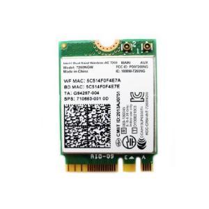 Intel Dual Band Wireless-AC 7260 867 Mbps+ Bluetooth 4.0 7260NGW 3-sense