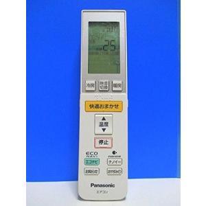 パナソニック エアコンリモコン A75C3682 3-sense
