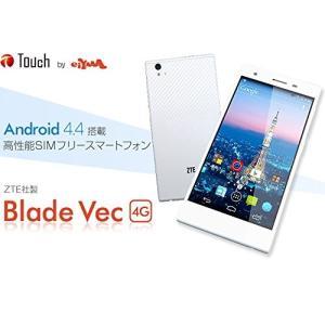 ZTE Blade Vec 4G【SIMフリー】スマートフォン[ID:43060]  【メーカー名】...