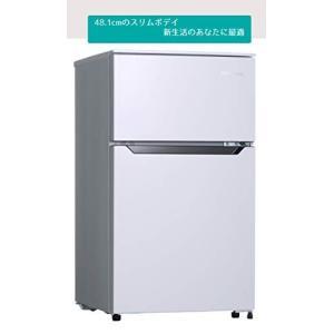 ハイセンス 冷凍冷蔵庫 93L HR-B95A  【メーカー名】 Hisense(ハイセンス)  【...