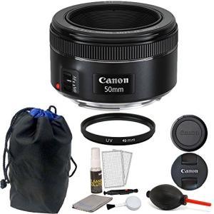 Canon EF 50?mm f / 1.8?STMレンズポーチ+アクセサリキット付きCanonデジ...