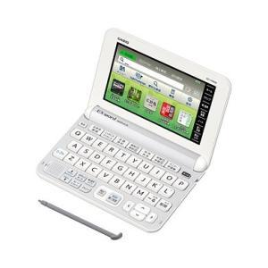 カシオ計算機 電子辞書 EX-word XD-Y4700(XD-Y4800の学校販売版 高校生・大学...