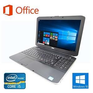 【Microsoft Office 2016搭載】【Win 10搭載】DELL E5530/第三世代...