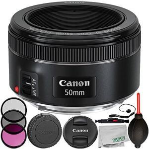 Canon EF 50?mm f / 1.8?STMレンズ8pc Accessory Bundle?...