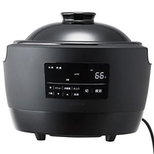 長谷園×siroca 全自動炊飯土鍋 かまどさん電気 SR-E111[3合炊き/おかゆ/おこげ/乾燥...