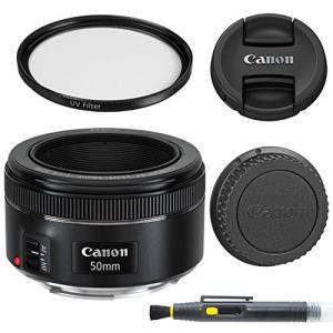 Canon EF 50?mm f/1.8?STMレンズとガラスUVフィルタ、フロントとリアレンズキャ...