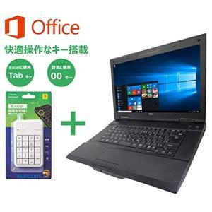 【Microsoft Office 2016搭載】【Win 10搭載】NEC VX-J/第四世代Co...