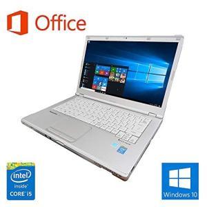【Microsoft Office 2016搭載】【新品SSD240GB】【Win 10搭載】Panasonic C|3-sense