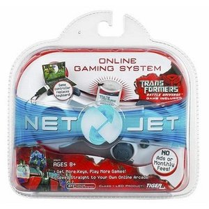 (新品未使用)Net Jet Master Pack Transformers|3-sense