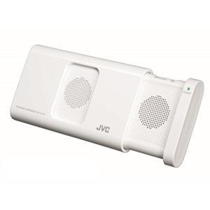 (新品未使用)JVC SP-A130-W ポータブルスピーカー ホワイト|3-sense