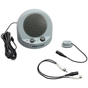 (新品未使用)スマイルキッズ テレビ用 手元スピーカー ANS-301|3-sense