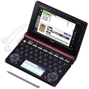 (新品未使用) カシオ 電子辞書 エクスワード プロフェッショナルモデル 170コンテンツ・2000...