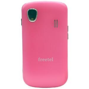 (新品未使用)freetel SIMフリー スマートフォン スペシャルパック ( Android4.1 / 3.5in|3-sense