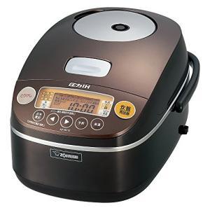(新品未使用)象印 圧力IH炊飯器5.5合 ブラウン NP-BC10-TA|3-sense