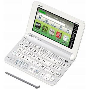 (新品未使用) カシオ 電子辞書 エクスワード 高校生モデル XD-Y4800WE ホワイト コンテ...