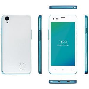 (新品未使用)【UPQ Phone A01X】Android 4GLTE SIMロックフリー 格安スマホ<16GB> (WH|3-sense