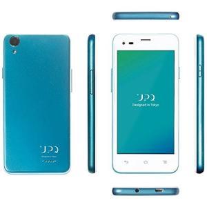 (新品未使用)【UPQ Phone A01X】Android 4GLTE SIMロックフリー 格安スマホ<16GB> (WB|3-sense