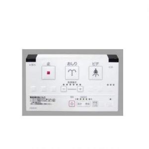 (新品未使用)LIXIL(リクシル) INAX シャワートイレ用壁リモコン 354-1484-SET 3-sense