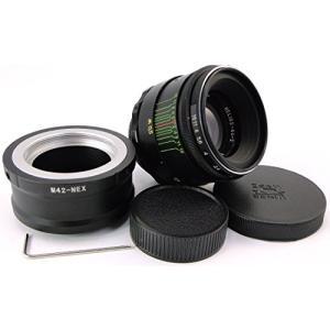 (新品未使用)--HELIOS 44-2 58mm F2 ロシア製レンズ Eマウント ソニー NEX F3 5 5N 5R 5|3-sense