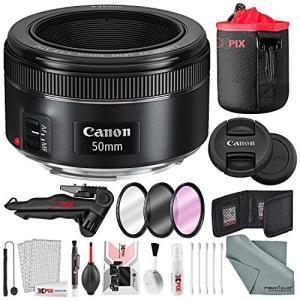 (新品未使用) Canon EF 50mm f/1.8 STM レンズキット フィルター付き + X...