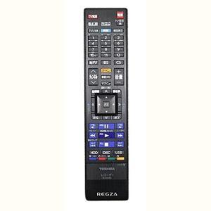 (新品未使用)東芝REGZAブルーレイディスクレコーダー用リモコンSE-R0468(東芝部品コード