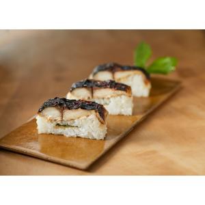 送料無料 おうちごはん お中元 ギフト さば寿司お取り寄せ 三太郎の極上焼き鯖寿司 2本セット