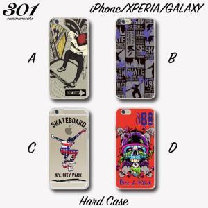 iphone8 ハードケース iPhoneX/XS ハードケース iPhoneXSMax XR ケース 「SKETEBOARD スケボー SK8 ボード ストリート」|301-shop