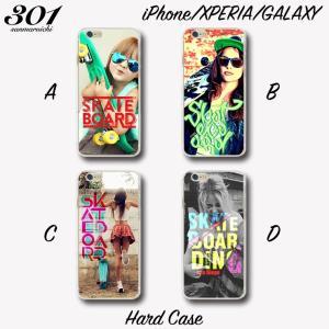iPhone7/7Plus カバー iPhoneX/XS ハードケース iPhoneXSMax XR ケース 「Skater X Girl スケボー おしゃれ カワイイ」 スマホ|301-shop