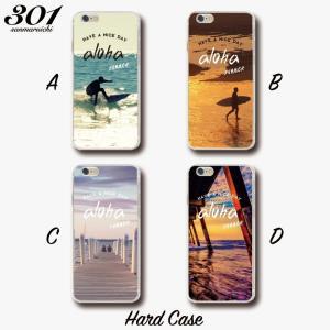 b396100cc6 iPhoneX/XS ハードケース iPhoneXSMax XR ケース iPhone6s 6sPlus カバー 「surf サーフィン aloha  アロハ Have a nice day 夏 海 ビーチ カップル 夕焼け」