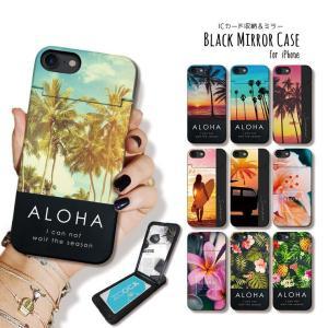 スマホケース アイフォン8 ケース iPhone X XS Max XR ケース 鏡付き ICカード収納 ミラー ケース ブラック ハワイ 夏 アロハ ALOHA パーム プルメリア|301-shop