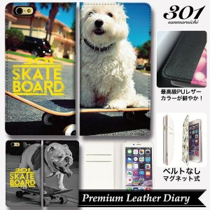 iPhone8 7 6 SE 手帳 横 iPhone11 手帳型 ケース カバー ベルトなし PUレザー 301SKATEBOARD ブルドッグ Bulldog スケボー スケボー犬 ストリート 301-shop