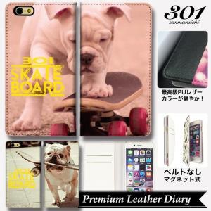 iPhone6 6sPlus 5 5s SE 手帳型ケース iPhone11 ベルトなし 手帳 301SKATEBOARD ブルドッグ Bulldog スケボー スケボー犬 ストリート 最高級PUレザー 301-shop