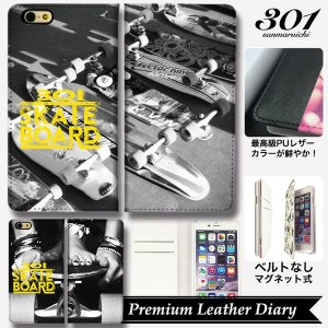 iPhone8Plus 手帳 横 iPhone11 8 手帳型ケース  カバー ケース ベルトなし PUレザー 301SKATEBOARD SK8 スケボー スケートボード ストリート カワイイ|301-shop