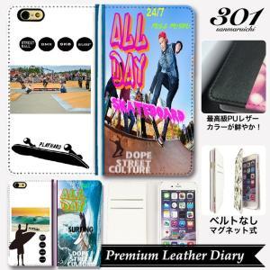 iPhone7Plus ベルトなし iPhone11 8 7 6 SE 手帳型ケース 手帳 ALLDAY スケボー SK8 surfing サーフィン street culture 最高級PUレザー|301-shop