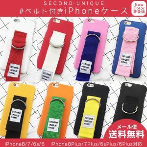 b70a2a151e SECOND UNIQUE iPhone8/8Plus ケース 韓国 ベルト付き iPhone7/7plus スマホケース アイフォン7 ケース  バンカーリング バンド 海外 個性的 かわいい インスタ