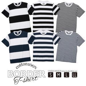 Tシャツ カジュアル アメカジ メンズ レディース ユニセックス トップス 縞 ボーダー シンプル 半袖 S M L XL 301-shop