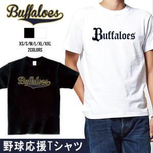 バファローズ Tシャツ 応援 グッズ 半袖 Buffaloes XS S M L XL XXL ユニセックス おもしろTシャツ 野球応援グッズ 301-shop