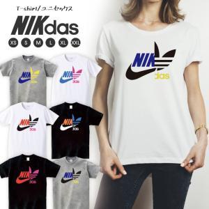 Tシャツ メンズ 半袖 NIKdas ナイダス ハーフロゴ パロディ 韓国ファッション ペア お揃い バイカラー 2色 ユニセックス 男女兼用 Uネック おしゃれ|301-shop