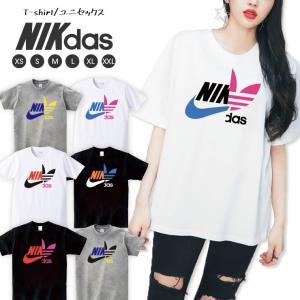 Tシャツ レディース 半袖 NIKdas ナイダス ハーフロゴ パロディ 韓国ファッション ペア お揃い バイカラー 2色 ユニセックス 男女兼用 可愛い おしゃれ|301-shop