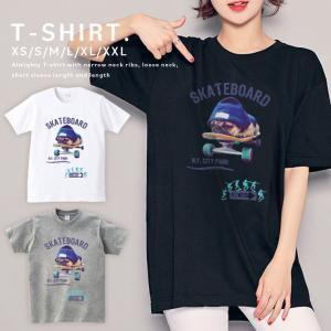 Tシャツ 半袖 2019新作 ユニセックス レディース メンズ プリントTシャツ Skateboard スケボー スケボー犬 パグ NY ニューヨーク ストリート|301-shop
