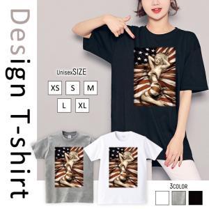 Tシャツ レディース 半袖 トップス ブランド ユニセックス メンズ プリントTシャツ マリリンモンロー|301-shop