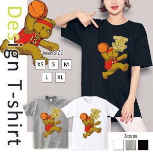 Tシャツ 半袖 メンズ 2019 新作 UNISEX dunk bear ダンクベアー バスケ かっこいい クルーネック Uネック プリントTシャツ【301】オリジナル|301-shop