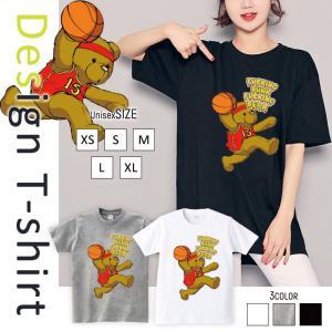 Tシャツ 半袖 2019新作 ユニセックス レディース メンズ プリントTシャツ dunk bear ダンクベアー バスケ かっこいい|301-shop