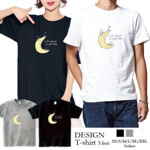 着心地や素材感にこだわった上質なTシャツを探している人のための1枚。  1年中使えるベーシックTシャ...