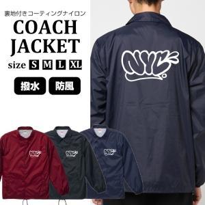 コーチジャケット メンズ 撥水 NYC ストリート ロゴ スケボー スケートボード おしゃれ ナイロンジャケット 3色|301-shop