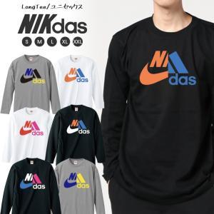 ロンT 長袖 メンズ NIKdas ナイダス ハーフロゴ パロディ 韓国ファッション 2色 バイカラー ペア お揃い ユニセックス 男女兼用 Tシャツ 長袖 Uネック|301-shop