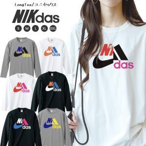ロンT レディース 長袖 NIKdas ナイダス ハーフロゴ パロディ 韓国ファッション バイカラー 2色 ペア お揃い Tシャツ 長袖 ユニセックス カットソー Uネック|301-shop