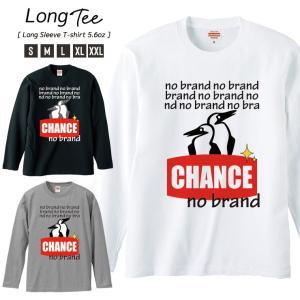 Tシャツ メンズ ロンT 長袖 ブランド Uネック NO BRAND CHANCE チャンス NO COMMENT PARIS チャムス パロディ|301-shop