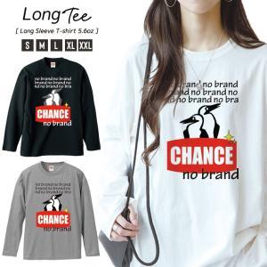 Tシャツ レディース ロンT 長袖 カットソー NO BRAND CHANCE チャンス NO COMMENT PARIS チャムス パロディ|301-shop