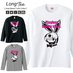 Tシャツ メンズ ロンT 長袖 ブランド Uネック PLAYBOY bunny skull うさぎ ラビット スカル ドクロ パロディ|301-shop